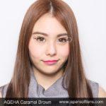 Caramel Brown
