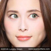 Lunatia Green