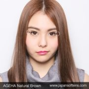 Natural Brown