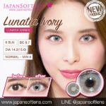 Lunatia Ivory