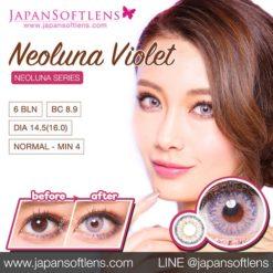 Neoluna Violet